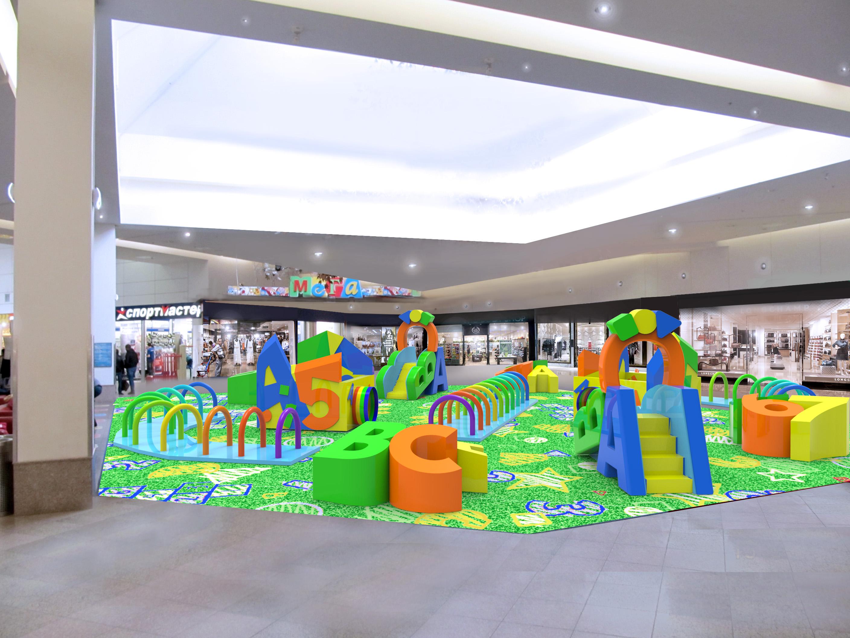 Ikea Shopping Center Playarea 3d Rendering
